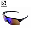 Cycling sun glasses polarized bike sunglasses with Myopia frame