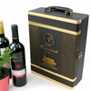 Black Gold Quality Lock PU Leather 2 Slot Wine Gift Packaging Box with Accessory