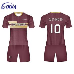 size 40 df3bd 63376 Custom team name ibrahimovic uniform soccer jersey hunter