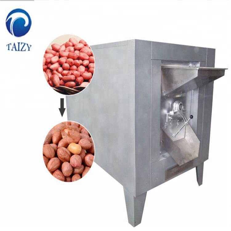 Automatic Coated Peanut Production Making Machine Chocolate Powder Peanut Sugar Coating Machine <strong>Line</strong>