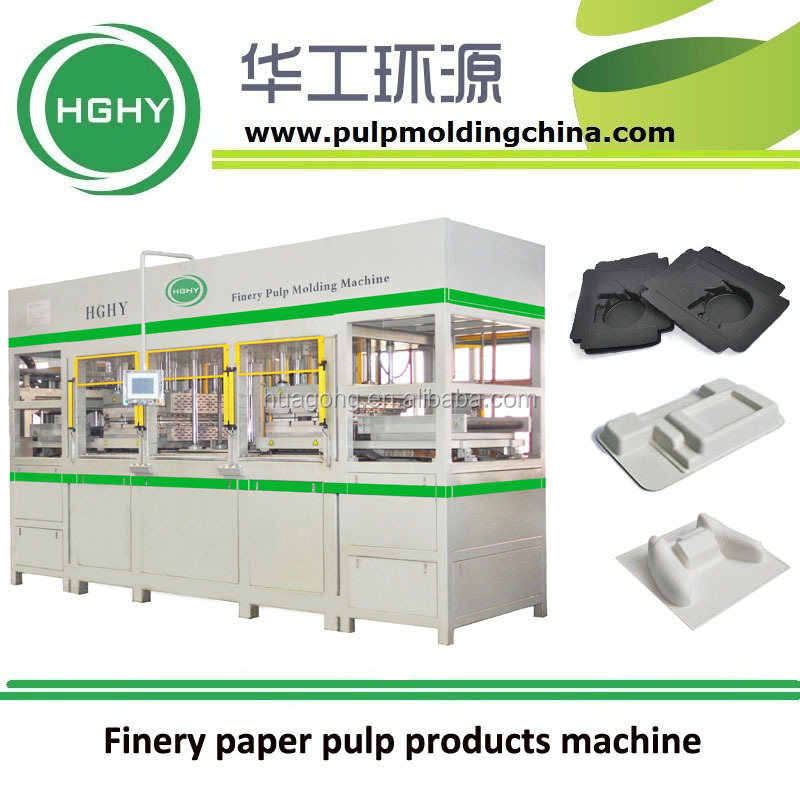 HGHY Finery Paper Pulp Pack Making Machine Thermal Forming Pulp Industrial Packing Machine
