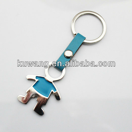 Boy And Girls Keychain