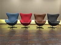Egg Chair replica Arne Jacobsen furniture