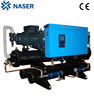 50HP water cooling screw plastic injection chillers