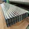galvanized/galvalume corrugated steel sheet price