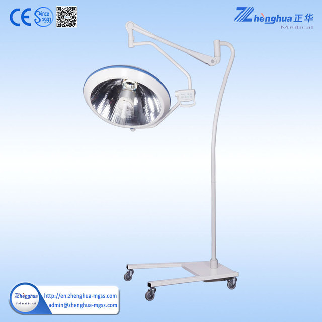 CE & ISO High Quality Medical Equipment Portable Surgical Halogen HeadLights
