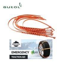Life Saver ZipClipGo Emergency Traction Aid Tire Snow Chains For Cars SUV's Trucks Anti Wheel Slip Chain