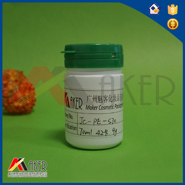 70ml HDPE medical pharmaceutical pill plastic bottle container