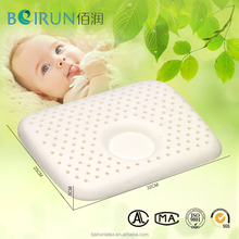New products 100% natural latex baby head shaping memory foam pillow