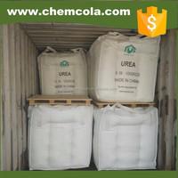qatar prilled urea 46 urea for fertilizer