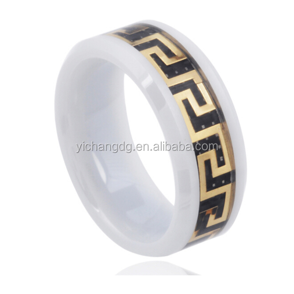 Men's Ceramic Greek Key Inlay Band (8mm)