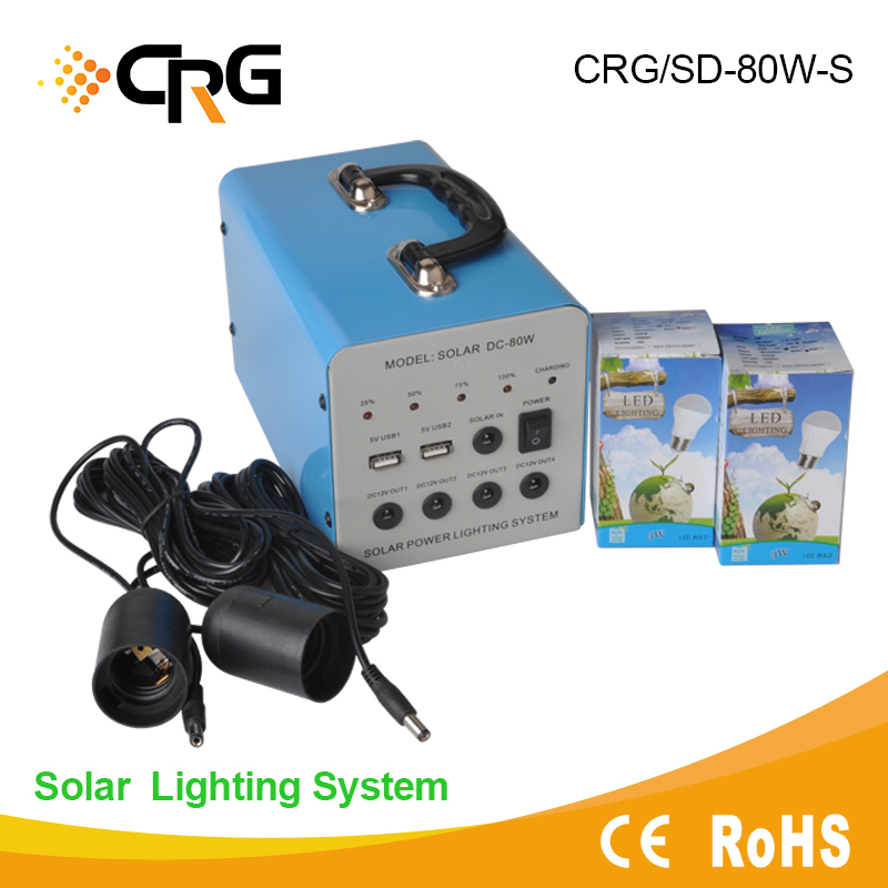 80W 220 Volt portable Off Grid Home Solar Power For Africa Sale