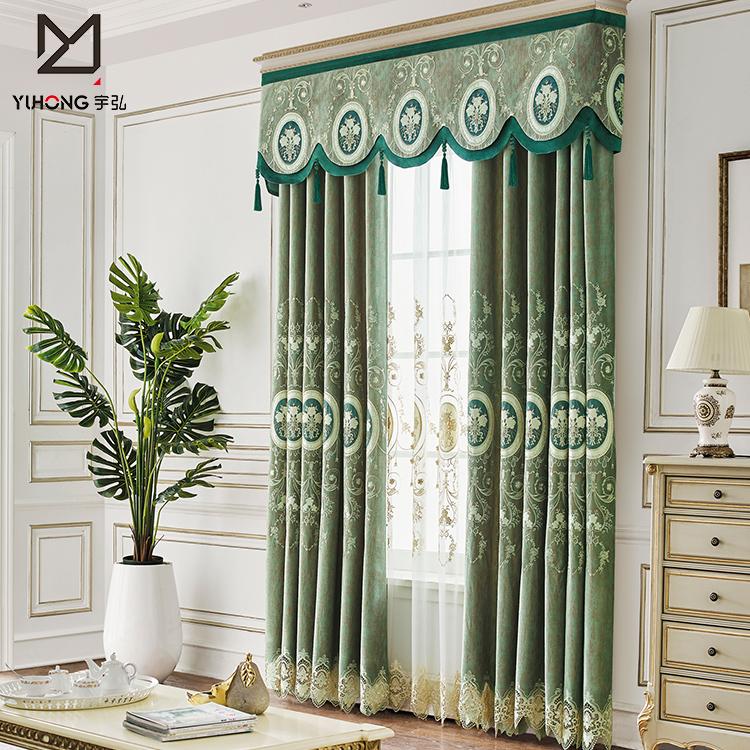 Cheap Price New Design Turkey Jacquard Fabric Home Curtain Living Room  Window Curtains - Buy Window Curtains,Home Curtain Window,Curtain Living ...