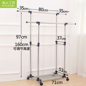 Best selling Bedroom Stainless Steel Telescopic Clothes Rack