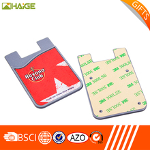 New product 2017 useful phone wallet sticker of China