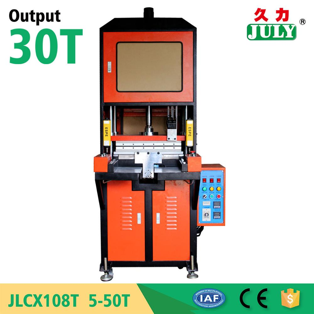 China JULY low cost made 30 tons hydraulic press machine for bearing