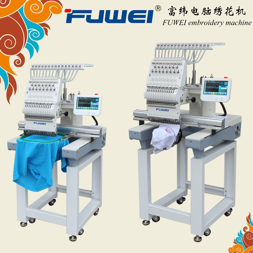 [FUWEI]flat/T-shit/cap 15 needles high speed single/one/1 head computerized embroidery machine