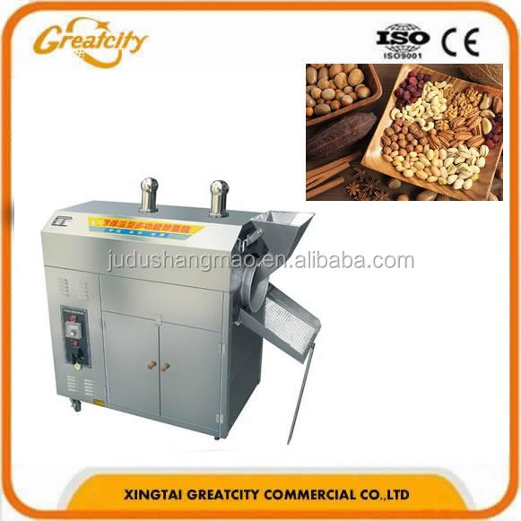 high precision packaging machine for roasted peanuts for sale