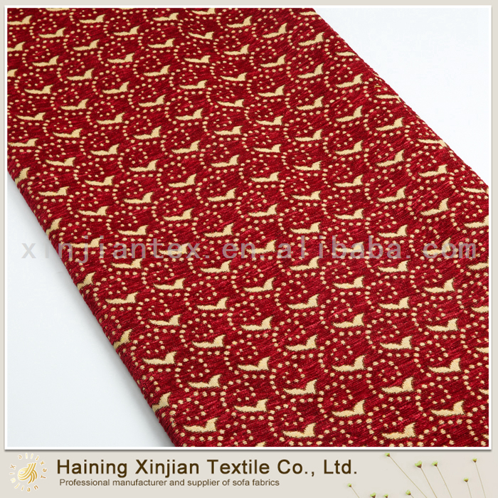 Extra Wide Upholstery Fabric Wholesale Upholstery Fabric Suppliers