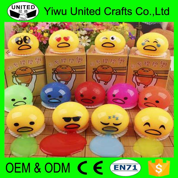 Wholesales cute stress releasing slime egg toys vomiting egg