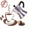 2015 OGNIORA aluminium drip coffee maker innovations 6cups
