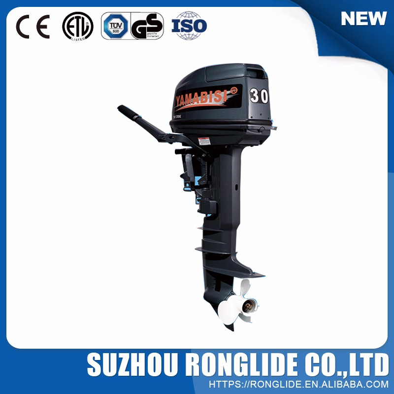 Hot Sale Best Seller Low Cost Outboard Motor 25Hp