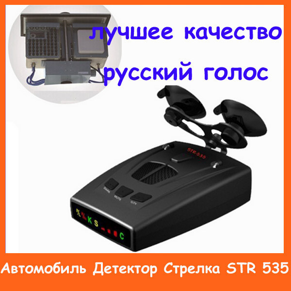 achetez en gros laser d tecteur de radar en ligne des grossistes laser d tecteur de radar. Black Bedroom Furniture Sets. Home Design Ideas