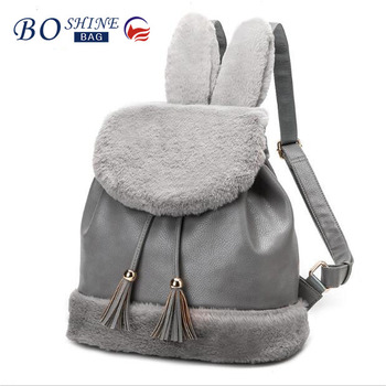 Lassel Backpack Bag Furry Rabbit School Kids For Gift