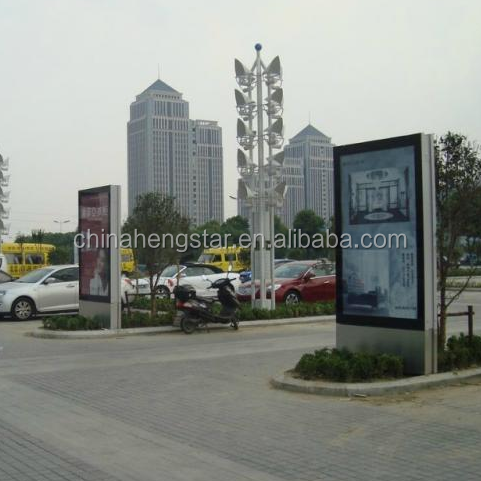 IP65 Waterproof dust proof high bright outdoor advertising player