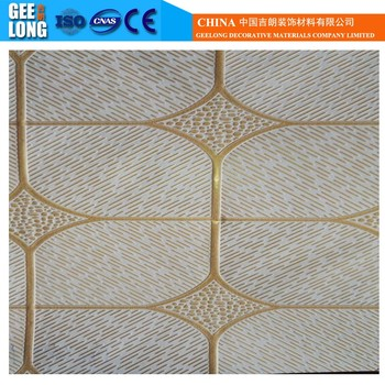 recyclable large scale gypsum suspended ceiling tiles