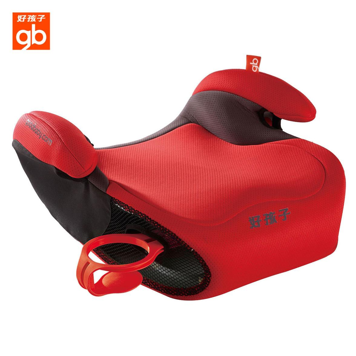 Get Quotations Boy Baby Child Car Safety Seat Goodbaby Increased Pad Dual Summer And Winter CS100