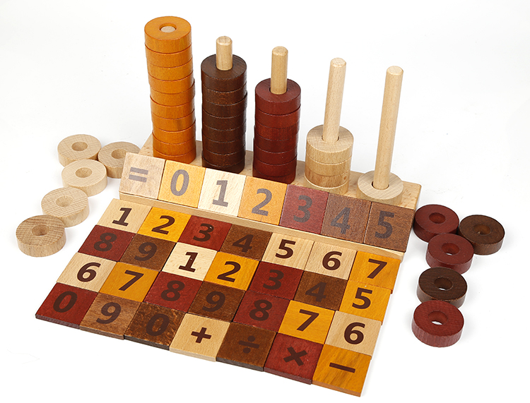 Cheap Educational Toys : Multifunctional wooden educational toy multifunctional wooden