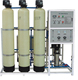 Small Desalination Plant RO Water Plant Price For Drinking ZYCJ