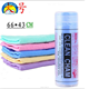 Hot sale plain dyed colorful rubber cloth natural biodegradable pva drying chamois hair towel