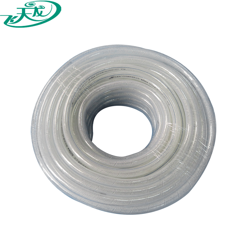 2017 high flexible PVC nylon braided fiber hose pipe