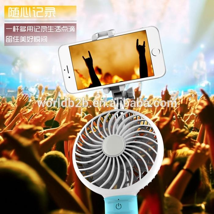 2016 New Products Multifunctional Selfie Stick with Fan Perfect Accessories for Summer