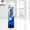 Gray rtv silicone/Construction 300ml Adhesive for glazing aluminum window door glass factory supply