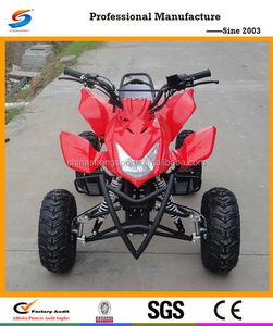 Hot Sell Amphibious Car and 110cc ATV QUAD ATV003