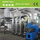 Plastic PET flake pipe dryer for plastic recycling line