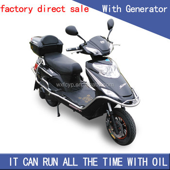 Japanese Inmotion Electric Scooter With 49cc 2 Stroke - Buy Japanese  Scooter,Scooter 49cc 2 Stroke,Inmotion Electric Scooter Product on  Alibaba com