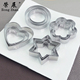 Mini Stainless Steel Biscuit Cutter in Baking Tools