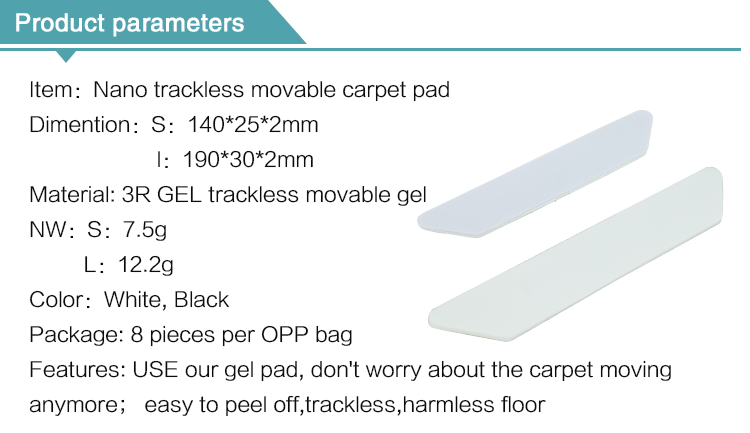 Rug Corner Grippers Sticky Gel Pads