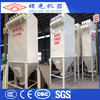China hot selling bag dust catcher from famous supplier