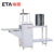 ETA Automatic  LED Pick and Place Machine for LED Production Line