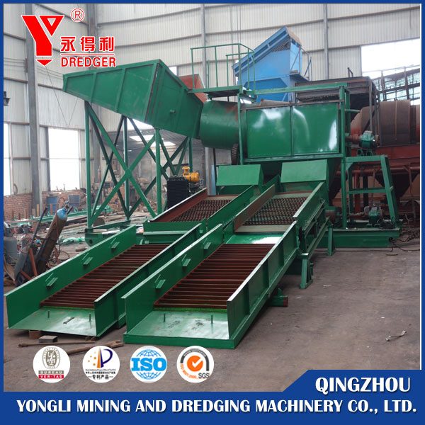 Portable Movable gold washing plant , gold gravity concentration equipment price