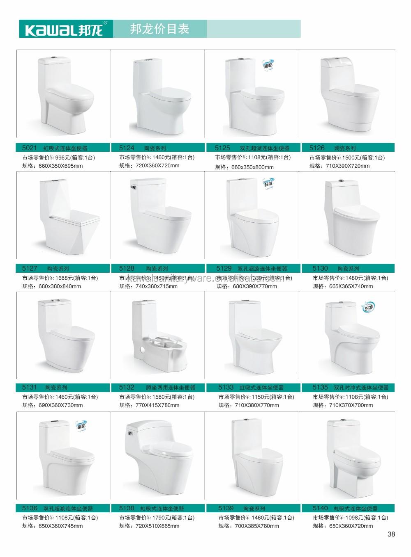 Cera bathroom fittings price list - Ceramic Cera Sanitary Ware Ceramic Cera Sanitary Ware Suppliers And Manufacturers At Alibaba Com