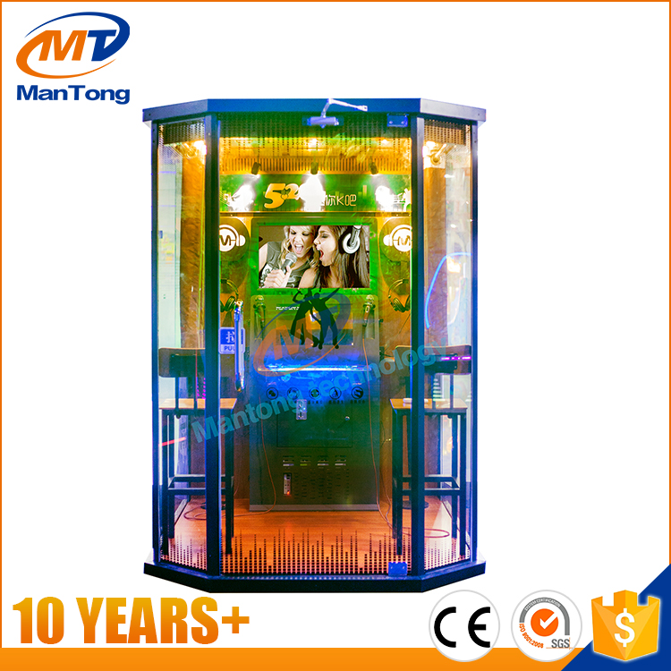 Mantong mini 520 ktv Karaoke Coin operated self - help jukebox singing room music game machine for shopping mall