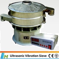 High precision sieving ultrasonic vibrating cleaner