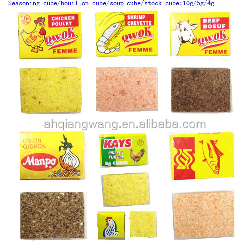 Halal onion seasoning cube bouillon brands cube