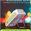 Portable mini size usb pocket strong wind handy electric fan toy